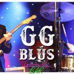 GG BLUES CONCERT